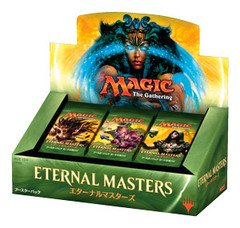 Eternal Masters (EMA) Booster Box - Japanese