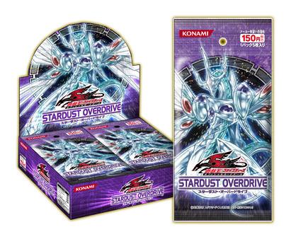Yugioh 5D's Stardust Overdrive Booster Box (JPN)