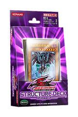 5D's Zombie World Structure Deck (JPN)