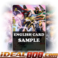 Bearer of Sins, Batzz [X-BT01A-CP01/0071EN SECRET (FOIL)] English