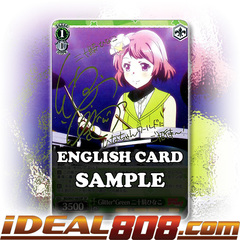 Glitter*Green, Hinako Nijikki [BD/W47-E002SP SP (SIGNED FOIL)] English