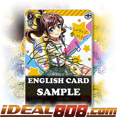 Saya Yamabuki [BD/W47-E023SP SP (SIGNED FOIL)] English