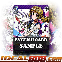 Arisa Ichigaya [BD/W47-E082SP SP (SIGNED FOIL)] English