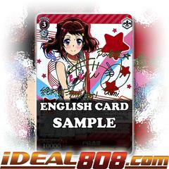 Kasumi Toyama [BD/W47-E025SP SP (SIGNED FOIL)] English