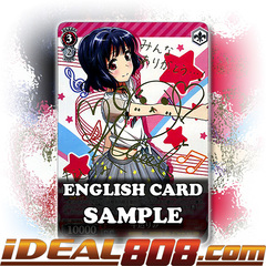 Rimi Ushigome [BD/W47-E024SP SP (SIGNED FOIL)] English