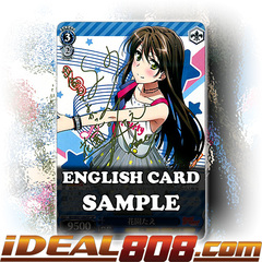 Tae Hanazono [BD/W47-E084SP SP (SIGNED FOIL)] English