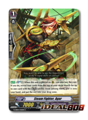 Steam Fighter, Agar - G-CB04/036EN - C