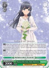Phantom Elder Sister, Shoko Makinohara [SBY/W64-E029S SR (FOIL)] English