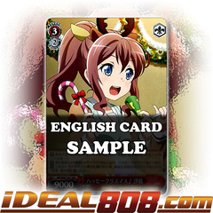 Happy Christmas Saya [BD/W47-E021R RRR (TEXTURED FOIL)] English