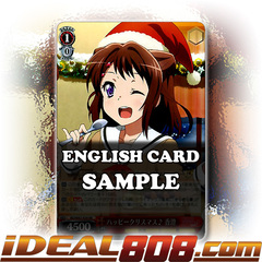 Happy Christmas Kasumi [BD/W47-E020R RRR (TEXTURED FOIL)] English