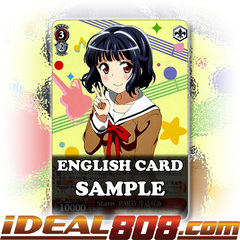Starrin'PARTY, Rimi Ushigome [BD/W47-E037P PPR (Promo FOIL)] English