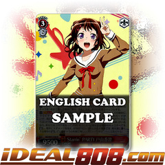 Starrin'PARTY, Kasumi Toyama [BD/W47-E036P PPR (Promo FOIL)] English