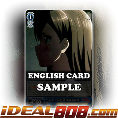 Tae Staring at the Stage [BD/W47-E081R RRR (TEXTURED FOIL)] English