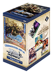 Chain Chronicle | チェインクロニクル ~ヘクセイタスの閃~ (Japanese) Weiss Schwarz Booster Box