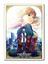 Sword Art Online Movie -Ordinal Scale- Kirito & Asuna Vol.1267 HG Character Sleeve (60ct)