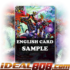 CHAOS Darryl Berck [X-BT02/0004EN RRR (FOIL)] English