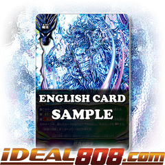 Crystallization Phenomenon [X-BT02/0007EN RRR (FOIL)] English