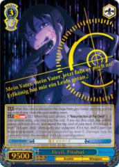 Devil, Pitohui [GGO/S59-E071GGR GGR (Gun Gale SIGNED FOIL)] English