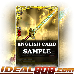 Immortal Sword of the King, Durandal [X-BT02/0014EN RR (FOIL)] English