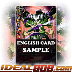 Bone Master, Lebul Garos [X-BT02/0016EN RR (FOIL)] English