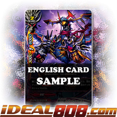 Black Crest Dragon, Zillowzest [X-BT02/0015EN RR (FOIL)] English