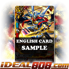 100-Dragon Overseer of Mercenary Band, Anthem the Dual Sword [X-BT02/0021EN R (FOIL)] English