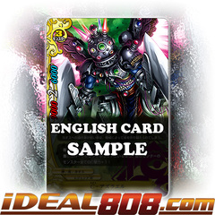 CHAOS Azrael [X-BT02/0026EN R (FOIL)] English