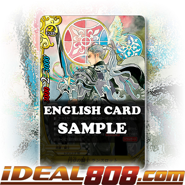 12 Knights Of The Round Table.Knights Of The Round Table Lancelot X Bt02 0029en R Foil