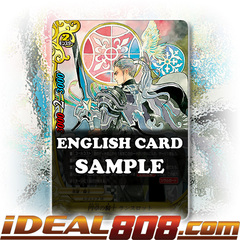 Knights of the Round Table, Lancelot [X-BT02/0029EN R (FOIL)] English