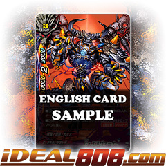 CHAOS Envarna [X-BT02/0032EN R (FOIL)] English