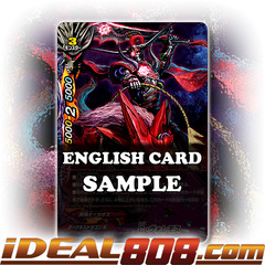 CHAOS Voremos [X-BT02/0034EN R (FOIL)] English