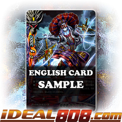 Bone Labor, Sahb Raj [X-BT02/0035EN R (FOIL)] English