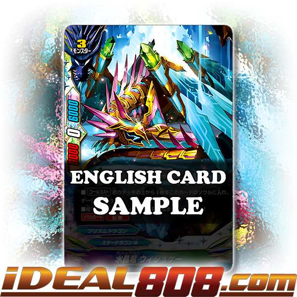 X-BT02//0039EN R Buddyfight x 4 Glass Crystal Dragon English Mint Fut Wishkeht