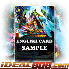 Glass Crystal Dragon, Wishkeht [X-BT02/0039EN R (FOIL)] English
