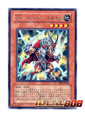 Yu-Gi-Oh Gravekeeper/'s Descendant ABPF-JP028 Rare Mint