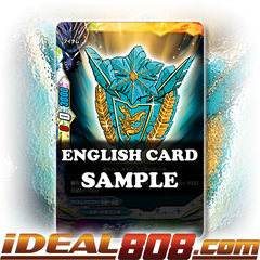 Turquoise Mark [X-BT02/0043EN R] English