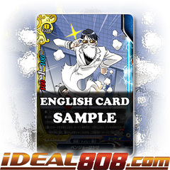 Professor Menjo [X-BT02/0044EN R (FOIL)] English
