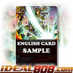 Thunder X Brave Attack [X-BT02/0050EN U (FOIL)] English