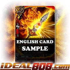Durandal X-BT02//0014EN RR Future Card Buddyfight Immortal Sword of the King