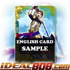 Dauntless Valor, Rinaldo [X-BT02/0053EN U (FOIL)] English