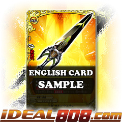 Sword of the King, Carnwenhan [X-BT02/0059EN U (FOIL)] English