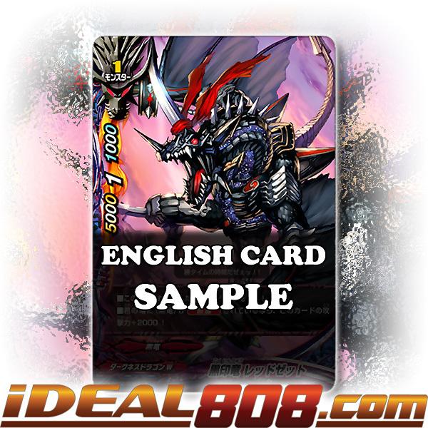 Black Crest Dragon, Redzett [X-BT02/0063EN U (FOIL)] English