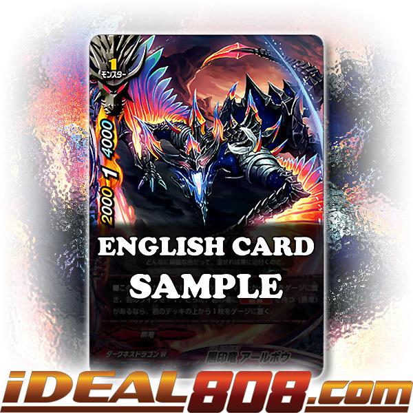 Black Crest Dragon, Earlbow [X-BT02/0065EN U (FOIL)] English
