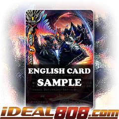 Black Crest Dragon, Earlbow [X-BT02/0065EN U] English