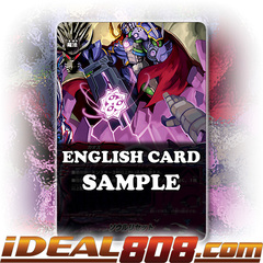 Soul Reset [X-BT02/0067EN U (FOIL)] English