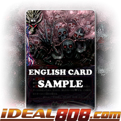 Invitation to Death Ground [X-BT02/0068EN U (FOIL)] English