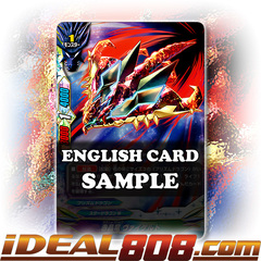 Red Crystal Dragon, Weigert [X-BT02/0071EN U] English