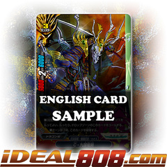 CHAOS Nine-headed Dragon Sword [X-BT02/0074EN U (FOIL)] English