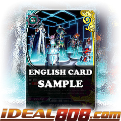 Void System [X-BT02/0075EN U] English