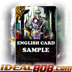 CHAOS White Shield [X-BT02/0077EN C (FOIL)] English